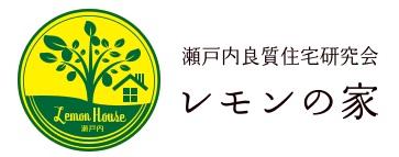 広島工務店協会